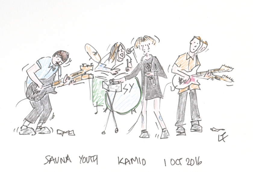 Sauna Youth